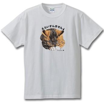 猫 おもしろ Tシャツ ごめん寝 NEKO ねこ メンズ レディース 雑貨 プレゼント
