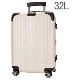 リモワ リンボ 32L 4輪 キャビンマルチホイール スーツケース 881.52.13.4 クリームホワイト Limbo Cabin MultiWheel White キャリーバッグ