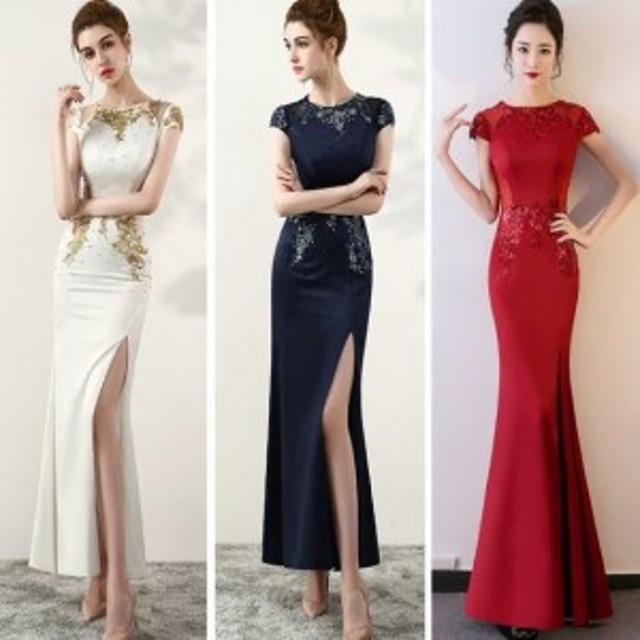 ロングドレス イブニング 半袖 パーティー スリット 結婚式 二次会 お呼ばれ 上品 大きいサイズ 韓国 ホワイト ブラ