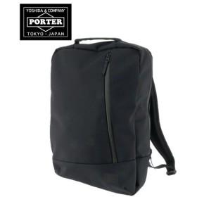 ポーター PORTER ポーター PORTER 吉田カバン ポーター PORTER ! リュックサック デイパック FUTURE フューチャー 697-19683