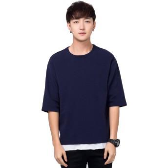 七分袖 Tシャツ メンズ ボーイ Uネック Tシャツ 七分丈 無地 春夏 3色