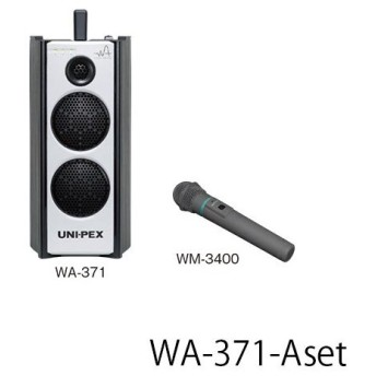 WA-371-Aset ユニペックス UNI-PEX 300MHz帯 ワイヤレスシステムセット WA-371-Aset