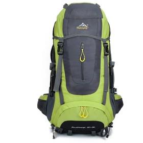 登山リュック 70L 登山バッグ 大容量 ザック 防災 旅行用 リュックサック 防水 ハイキング バックパック キャンプ アウトドア バッグ 軽量 アウトドア レインカバー付