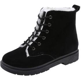 [イデア ホーム] YideaHome ブーツ スノーブーツ レディース ショート ムートンブーツ 裏ボア 冬用 防寒 保温 滑り止め 歩き安い カジュアル 綿靴 雪靴 通学 通勤用 アウトドアブーツ 38
