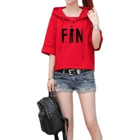 BSCOOLショート フートTシャツ レディース 夏 ゆったり tシャツ 韓国ファッション トップス ストリート(Bレッド)