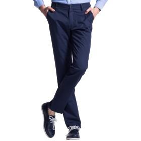(アダー)Adah チノパン スラックス メンズ ビジネスパンツ スーツパンツ スリム ノータック ストレッチ ネイビー S 30 6275
