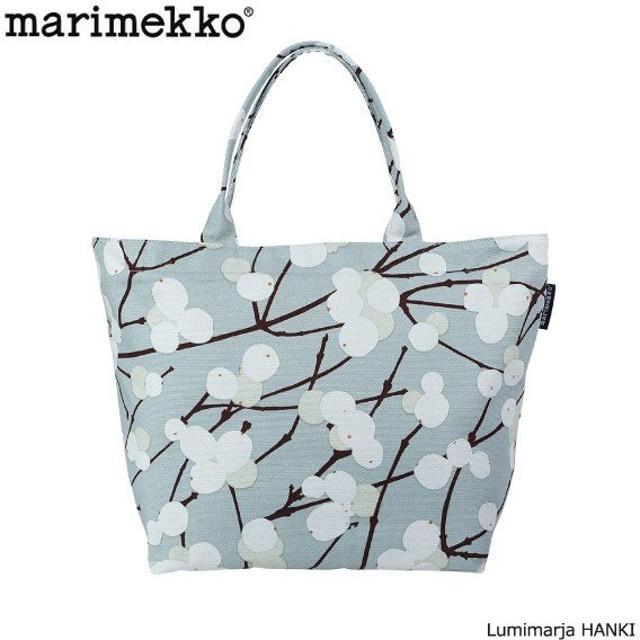 『Marimekko-マリメッコ』バッグ トートバッグ Lumimarja 040210 レディース 北欧雑貨