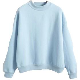 (コズミックツリー) COSMIC TREE レディス 女性 起毛 トレーナー オーバーサイズ ビック 大きい ハイネック プレーン ロング Tシャツ 無地 フリーサイズ (ブルー)