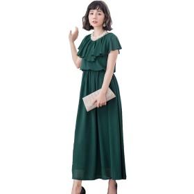 ACUX(エックス) ロングドレス シフォン フォーマル パーティードレス 結婚式 ワンピース 大きいサイズ 袖あり 二次会 お呼ばれ 同窓会 20代 30代 40代 (S,グリーン)