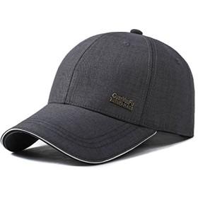 メンズ帽子 スタイリッシュな古典的な屋外の帽子 キャップ ハンサムファッション野球帽 調節可能なサイズ (ダークグレー)