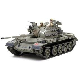 イスラエル軍戦車 ティラン5 タミヤ 1/35MM 35328 プラモデル