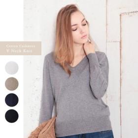 『Pompadour-ポンパドール-』Cotton Cashmere V Neck Knit-カシミア混 コットン Vネックニット-[レディース トップス セーター]