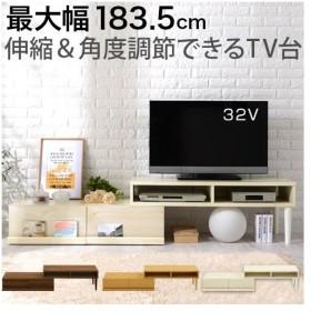 テレビ台 テレビボード コーナー 32インチ 32型 42インチ 42型 対応 引き出し 収納 おしゃれ