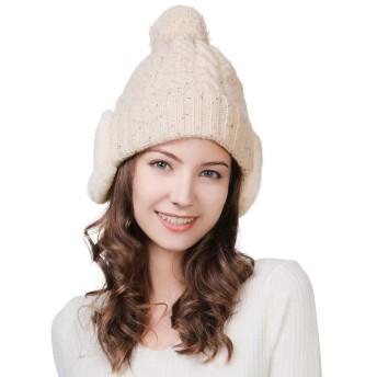 耳あて付きキャップ ニット帽 ニットキャップ レディース スキー 帽子 スノボ帽子 小顔効果 防寒 帽子 ニットケーブル 毛糸の帽子 秋冬 大きいサイズ スノボ 自転車 ベージュ