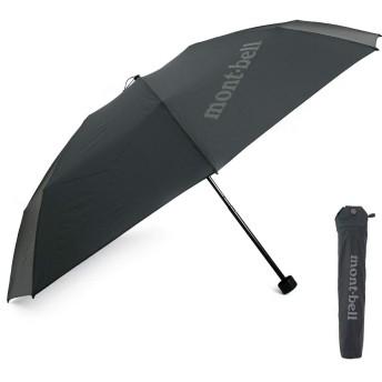 [モンベル] mont-bell 傘 6色 折りたたみ傘 エアライトナイロン トレッキングアンブレラ 10デニール 折り畳み傘 8本骨 アウトドア 雨傘 雨具 1128551 (03 チャコールグレー)