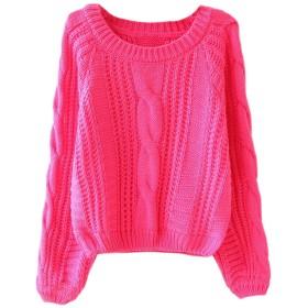 YACUN 女性の長い袖のケーブルニットのセーターは収穫スウェットシャツトップス Rose Free
