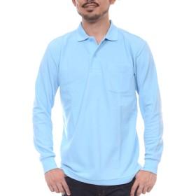 ティーシャツドットエスティー 長袖ポロシャツ 長袖 無地 鹿の子 UVカット 5.8oz メンズ サックス M