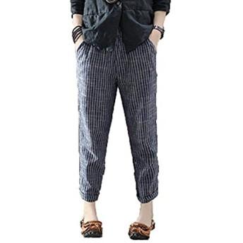 夏 女性 綿 大きいサイズ ロングパンツ カジュアル 弾性ウエスト ポケット付き ストライプ ハレムズボン バギーズボン (ブルー-1, XXXXL)