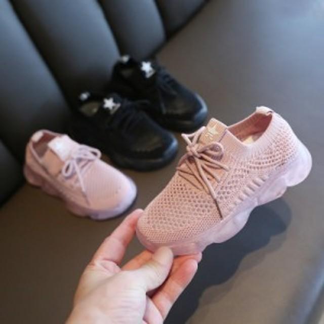 スニーカー メッシュシューズ レースアップ 学生 キッズシューズ 衝撃吸収 韓国風 透気 カジュアル 運動靴 滑り止め 子供靴