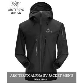ARC'TERYX 「ALPHA SV JACKET」 18082 BLACK  MENS アークテリクス アルファ SV ジャケット ゴアテックス プロシェル ブラック arcteryx メンズ 登山 アウトドア