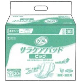 紙おむつ 業務用 リフレ サラケアパッド ビッグ リブドゥコーポレーション 16501・UL-801021