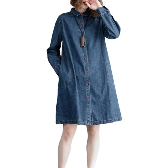 BSCOOLレディース 長袖 デニムシャツ ゆったり デニム ワンピース チュニック オーバーサイズ トップス 大きいサイズ 着痩せ ファッション(ブルー)