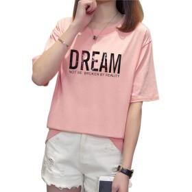 BOXUAN Tシャツ レディース 半袖 ゆったり カットソー 夏 トップス 綿 tシャツ 丸首 無地 シャツ カジュアル シンプル パーカー ファション 可愛い 大きいサイズ きれいめ M~4XL 通勤 通学 6色