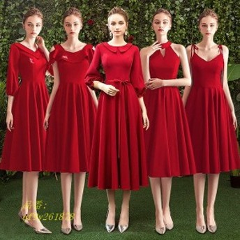 ブライズメイド ドレス レッド パーティドレス ミモレ丈 Aライン 呼ばれドレス キャミドレス 結婚式ワンピース パーティードレス