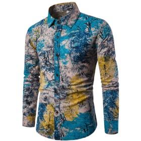 Leapparel メンズ シャツ 襟付 長袖 豪華 おしゃれ ストリート系 渋谷 原宿系 ボタンシャツ アメージング アメカジ