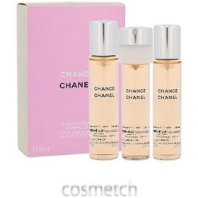 シャネル・チャンス EDT ツィスト&スプレイ 20ml × 3本 レフィル (香水)