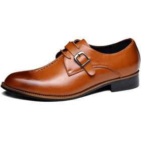 [ロムリゲン] ビジネスシューズ 革靴 レザーシューズ 紳士靴 外羽根 ビジネス 通気性 防滑 防水 格好良い 滑り止め フォーマル オフィス 通勤 冠婚葬祭 イエロー 25.5cm HY1851
