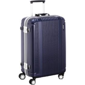[バーマス] スーツケース フレーム プレステージ2 双輪 4輪 60265 ネイビー 52L 58 cm 4.1kg