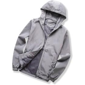 LUISUI(ルイスイ)メンズ登山ジャケット ナイロン 防風 軽量 パーカー スポーツコート 春秋用(グレー, XXL)