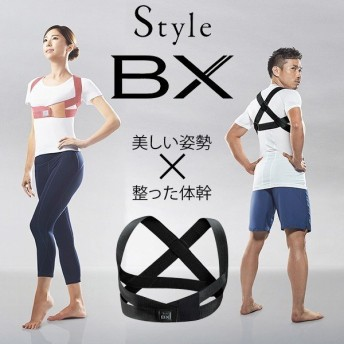 MTG スタイルビーエックス(Mサイズ) BS-BX2234-M ブラック 新品 送料無料(銀行振込、コンビニ払のみ)