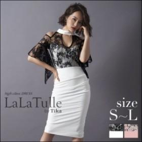 ミディアムドレス (ホワイト/ピンク) (Sサイズ/Mサイズ/Lサイズ)ドレス キャバ キャバドレス ミニドレス キャバ ドレス ミニ dress minid