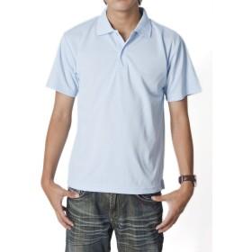ティーシャツドットエスティー ポロシャツ ドライ 半袖 無地 UVカット 4.4oz メンズ ライトブルー SS