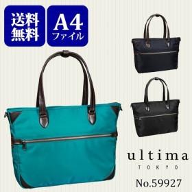 トートバッグ メンズ アウトレット 30%OFF ビジネストート エース ultima TOKYO ウルティマ トーキョー 送料無料 横型 A4サイズ 通勤 59927