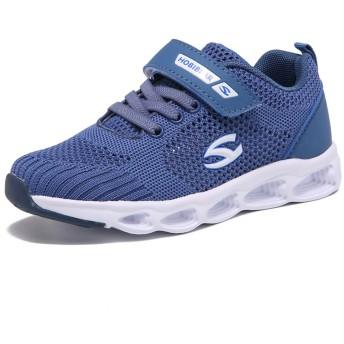[なぞなぞのクジラ] キッズ スニーカー 女の子 男の子 ランニングシューズ 通学履き 運動靴 通気 軽量 快適 ジュニア 子供靴 ブルー 27