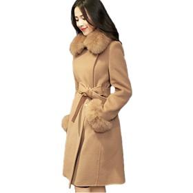 ZUOMAレディース ラシャコート チェスターコート 冬服 綿入れ上着 ロング丈 ウエスト締めるベルト もふもふファー 細身 (カーキ, XL)