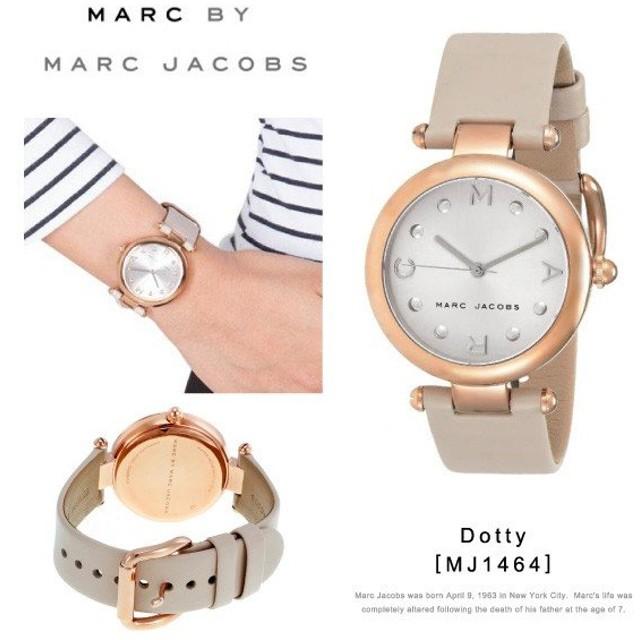 『Marc by MarcJacobs-マークバイマークジェイコブス』Dotty 腕時計[MJ1466]
