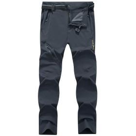KEFITEVD ワークパンツメンズアウトドアズボン吸汗速乾ランニングズボンかっこいい長ズボンおしゃれミリタリーパンツグレー3XL