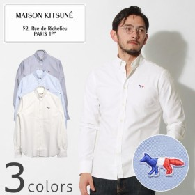 メゾン キツネ 長袖シャツ オックスフォード トリコロール フォックスパッチ クラシック シャツ メンズ MAISON KITSUNE ブランド おしゃれ