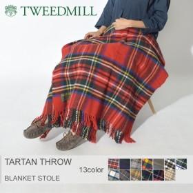 TWEEDMILL ツイードミル ブランケットストール BRANKET STOLE TARTAN THROW レディース ブランド おしゃれ