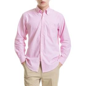 メンズ 長袖 シャツ 100%綿 オックスフォードシャツ メンズ ビジネス カジュアル シャツ 柔らかい 水洗い(RMOX002A, XXL)