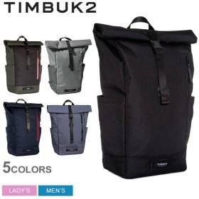 ティンバックツー バックパック タックパック TUCK PACK 1010-3 レディース メンズ リュック 通勤 通学 旅行 TIMBUK2 鞄