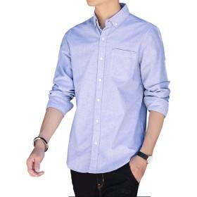 シャツ メンズ 長袖 無地 ビジネス カジュアルシャツ ボタンダウン 綿 襟付き 長袖ワイシャツ 多色 春秋冬 M ライトブルーA