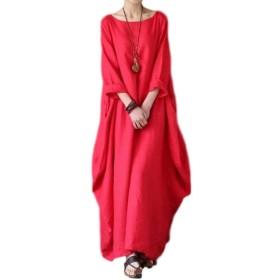 [アイラカリラ] #9 メアリー (XL, 紅) ふんわり ゆったり ロング ワンピース レディース