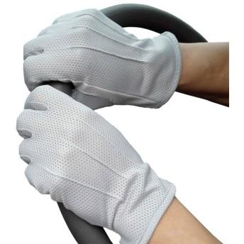 紫外線対策 手元の日焼け対策に 夏でも蒸れない メッシュ手袋 タッチパネル対応 UV手袋 (グレー)