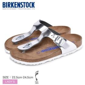 ビルケンシュトック ギゼ ソフトフットベッド GIZEH 1003675 サンダル レディース ブランド 靴 おしゃれ BIRKENSTOCK