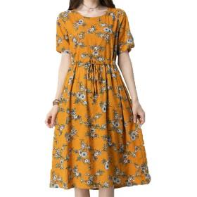 [美しいです]大きなサイズの女性の夏の半袖花綿のドレス緩いカジュアルな弾性のドレス (XXL, イエロー)